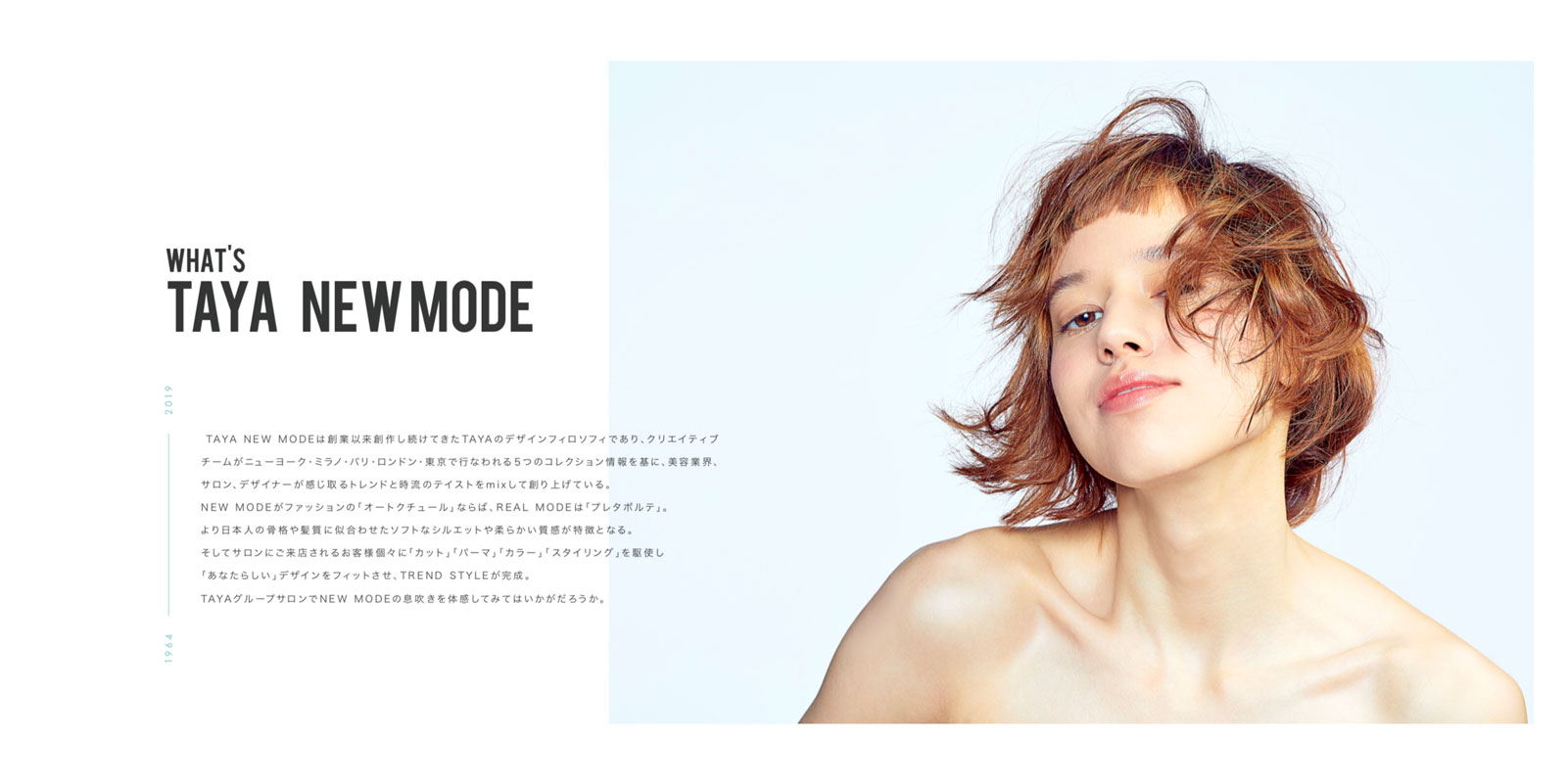 TAYA NEW MODE 2019 「trace」
