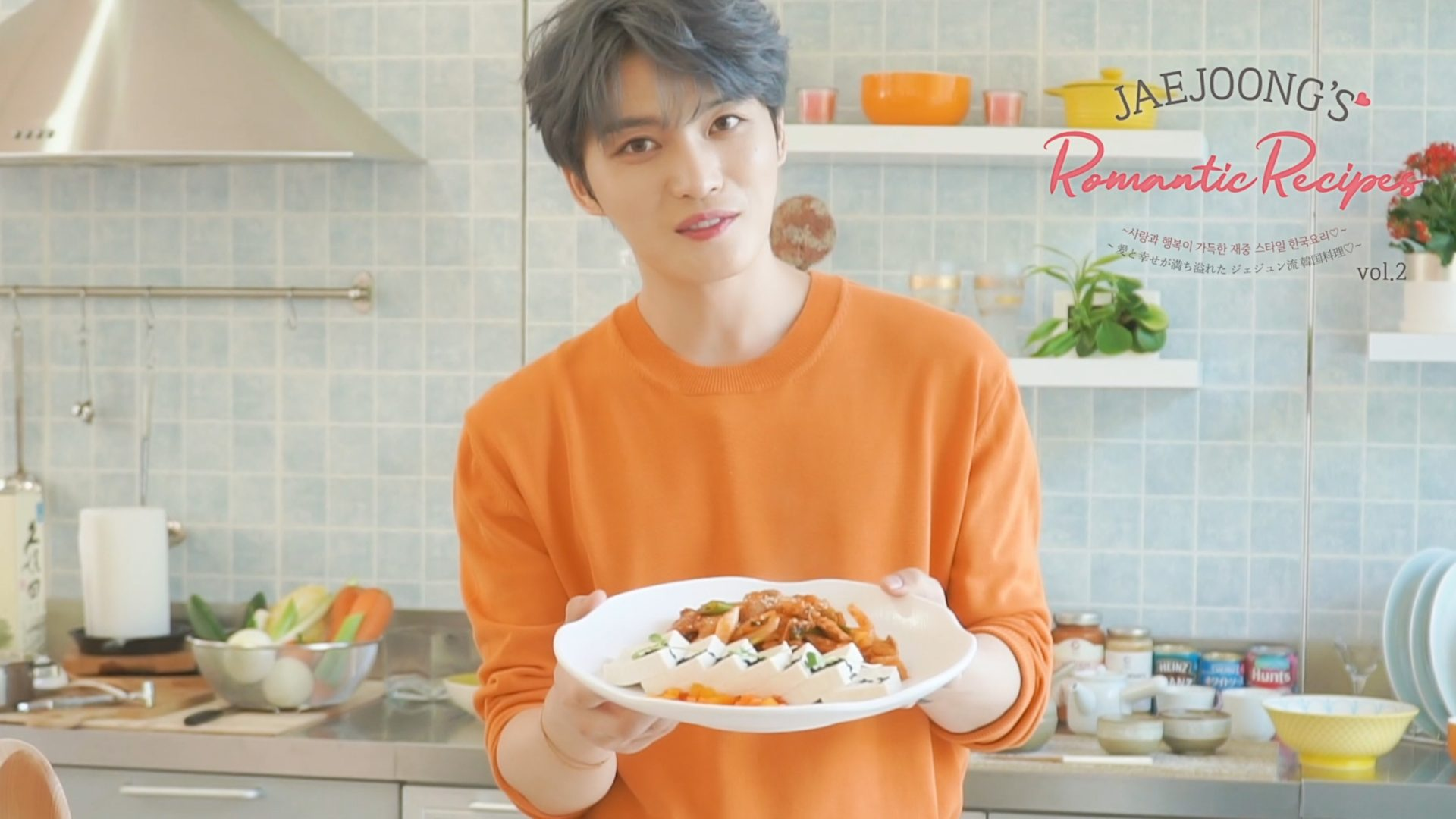 JAEJOONG`S ROMANTIC RECIPES Vol 2. レシピDVD 撮影&編集
